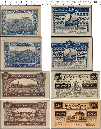 Изображение Банкноты Австрия Набор из 4 ногельдов 1920  XF