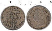Изображение Монеты Бельгия Бельгийское Конго 50 сантим 1925 Медно-никель VF