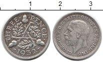 Изображение Монеты Великобритания 3 пенса 1932 Серебро XF-