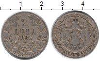 Изображение Монеты Болгария 2 лева 1925 Медно-никель VF