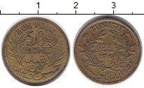 Изображение Монеты Тунис 50 сантим 1921 Латунь XF