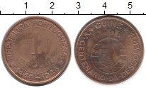 Изображение Монеты Гвинея-Бисау 1 эскудо 1946 Бронза VF