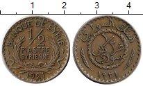 Монета Сирия 1/2 пиастра Латунь 1921 XF фото