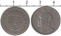 Изображение Монеты Тайвань 5 юаней 1981 Медно-никель XF