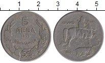 Изображение Монеты Болгария 5 лев 1930 Медно-никель VF