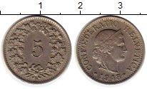Изображение Монеты Швейцария 5 рапп 1948 Медно-никель XF