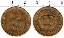 Изображение Монеты Югославия 2 динара 1938 Латунь XF