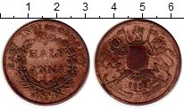 Изображение Монеты Индия 1/2 анны 1855 Медь VF