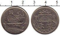 Изображение Монеты Латвия 50 сантим 1922 Медно-никель XF