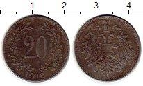 Изображение Монеты Австрия 20 геллеров 1916 Железо XF