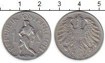 Изображение Монеты Австрия 1 шиллинг 1946 Алюминий XF