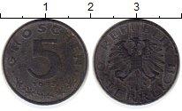 Изображение Монеты Австрия 5 грош 1972 Цинк XF