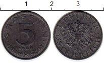 Изображение Монеты Австрия 5 грош 1968 Цинк XF