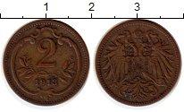 Изображение Монеты Австрия 2 геллера 1913 Бронза XF