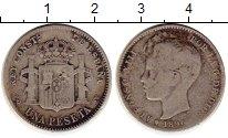 Изображение Монеты Испания 1 песета 1896 Серебро VF
