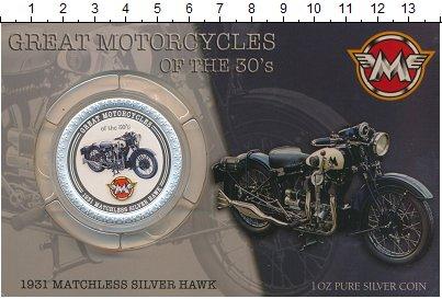 Изображение Подарочные монеты Острова Кука 2 доллара 2007 Серебро Proof Великие мотоциклы 30