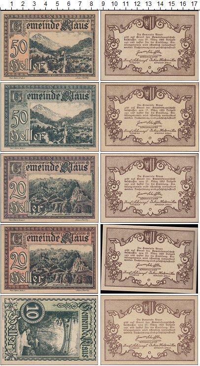 Изображение Банкноты Австрия Набор из 5 нотгельдов 1920  UNC-