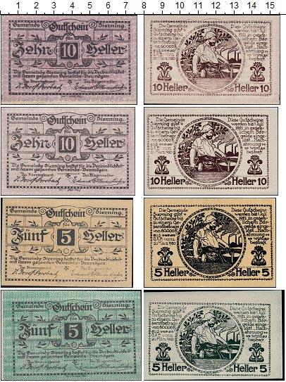 Изображение Банкноты Австрия Набор из 4 ноегельдов 1921  UNC-