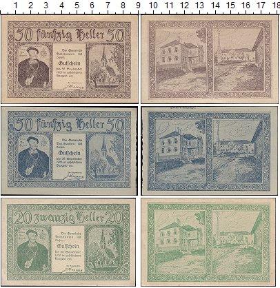 Изображение Банкноты Австрия Набор из 3 нотгельдов 1920  UNC-