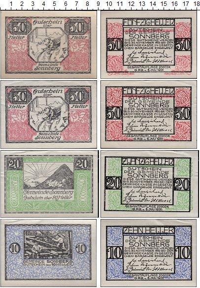 Изображение Банкноты Австрия Набор из 4 ноtгельдов 1920  UNC-