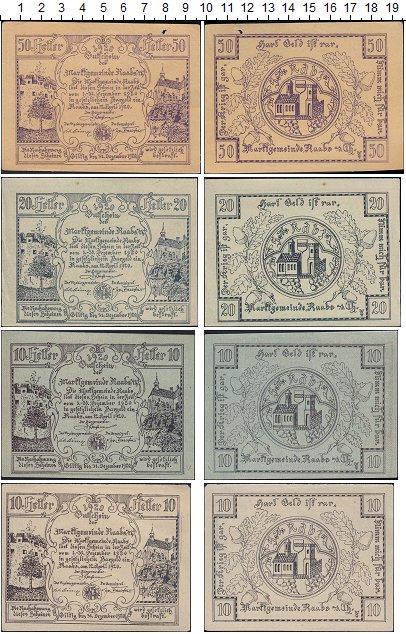 Изображение Банкноты Австрия Набор из 4 нотгельдов 1920  UNC-