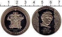 Изображение Монеты Украина 5 гривен 2014 Медно-никель UNC