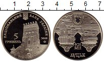 Монета Украина 5 гривен Медно-никель 2010 UNC фото