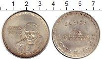 Изображение Монеты Мексика Медаль 1979 Серебро UNC-
