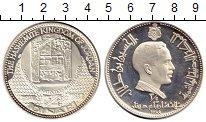 Изображение Монеты Иордания 3/4 динара 1969 Серебро Proof-