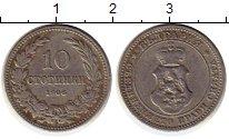 Изображение Монеты Болгария 10 стотинок 1906 Медно-никель XF