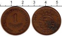 Изображение Монеты Мозамбик 1 эскудо 1962 Бронза XF
