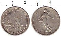 Изображение Монеты Франция 1 франк 1919 Серебро XF