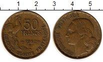 Изображение Монеты Франция 50 франков 1952 Латунь XF