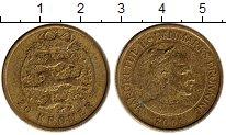 Изображение Монеты Дания 10 крон 2004 Латунь XF