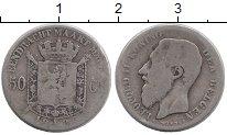 Изображение Монеты Бельгия 50 сантим 1886 Серебро VF