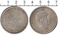 Изображение Монеты Испания 50 песет 1966 Серебро XF