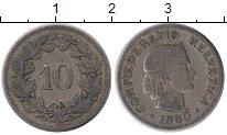 Изображение Монеты Швейцария 10 рапп 1880 Медно-никель XF-