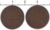 Изображение Монеты Австрия 1 крейцер 1860 Медь XF-