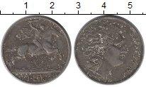 Изображение Монеты Албания 1 лек 1927 Медно-никель VF