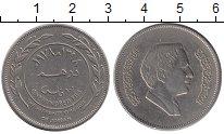 Изображение Монеты Иордания 100 филс 1978 Медно-никель XF