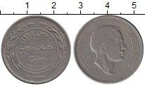 Изображение Монеты Иордания 50 филс 1974 Медно-никель XF