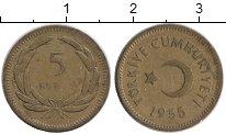 Изображение Монеты Турция 5 куруш 1955 Латунь VF