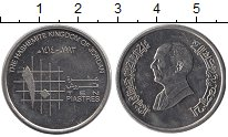 Изображение Монеты Иордания 10 пиастров 1993 Медно-никель UNC-