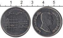 Изображение Монеты Иордания 10 пиастров 2008 Медно-никель UNC-