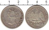 Монета Мексика 25 сентаво Серебро 1880 XF- фото