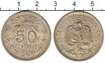 Изображение Монеты Мексика 50 сентаво 1944 Серебро XF+