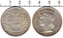 Изображение Монеты Португалия 50 сентаво 1916 Серебро XF+