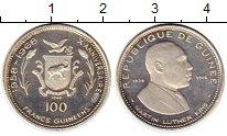 Изображение Монеты Гвинея 100 франков 1968 Серебро Proof-