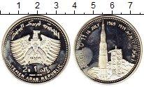 Изображение Монеты Йемен 2 риала 1969 Серебро Proof-