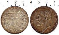 Изображение Монеты Лихтенштейн 5 крон 1904 Серебро XF+